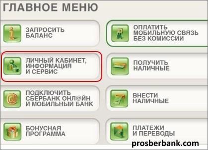 Дадут ли кредит если есть задолженность