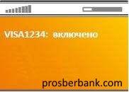 Отключить телефон от мобильного банка сбербанк