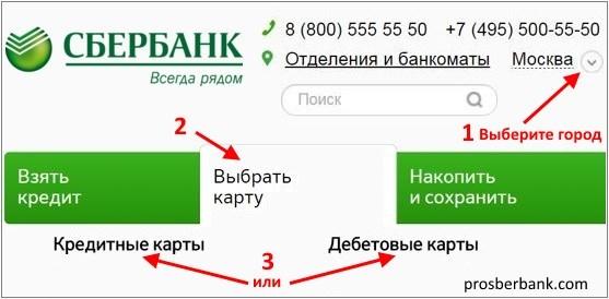 кредит онлайн cash