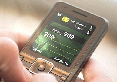 как положить деньги на телефон мтс с карты сбербанка через смс 900