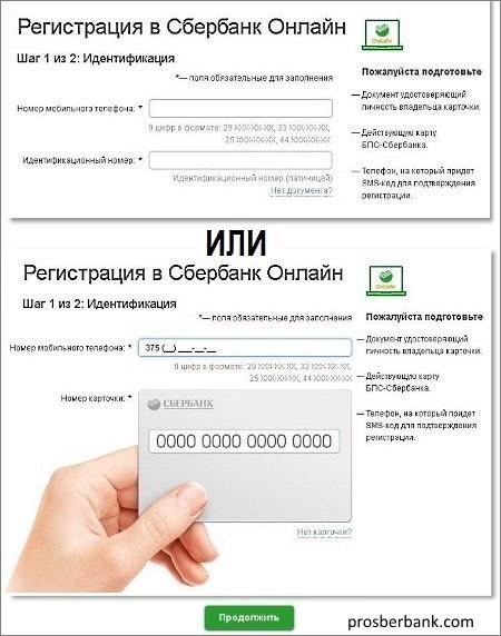 бпс сбербанк калькулятор кредитов где занять денег