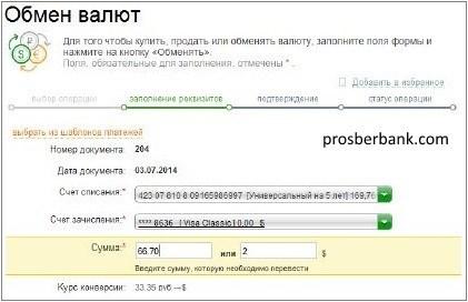 срочный займ 300000 рублей с плохой на карту
