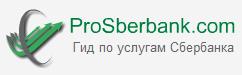 prosberbank.com